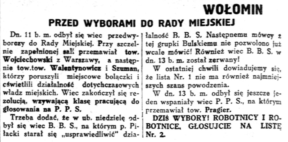 Robotnik - organ Polskiej Partyi Socyalistycznej., R.35, nr 103 [i.e. 102] (14 kwietnia 1929)