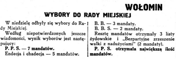 Robotnik - organ Polskiej Partyi Socyalistycznej., R.35, nr 106 (16 kwietnia 1929)