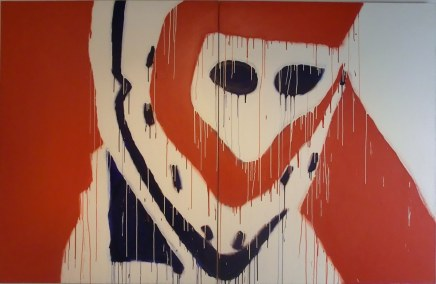 A portrait of Ken Dryden's goalie mask by Serge Lemoyne. The painting is part of the Quebec and Canadian collection on display at the Montreal Museum of Fine Arts