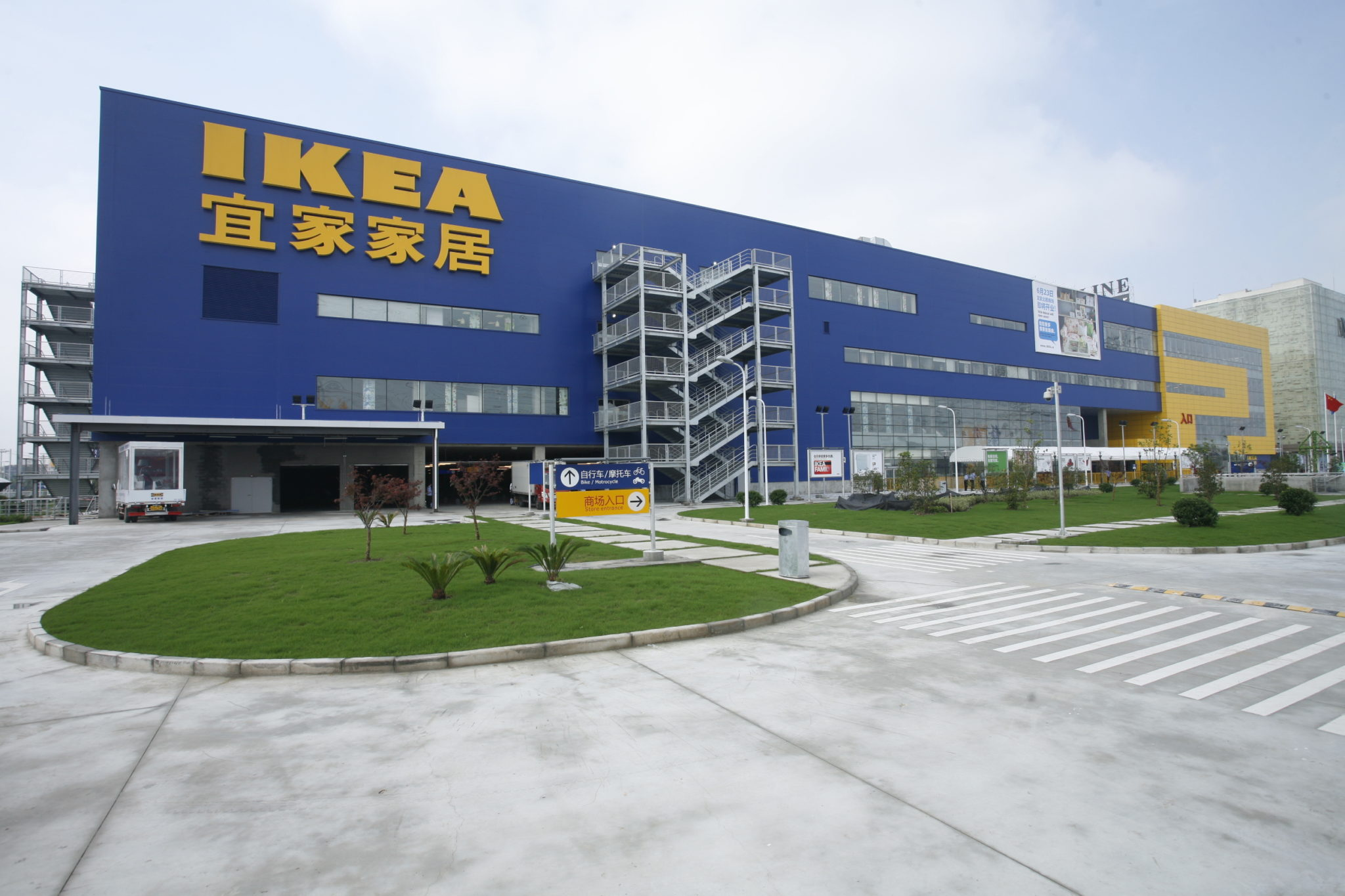 Ikea In China Big Furniture Retail Adapts To The Chinese Market