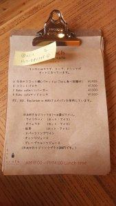 RokuCafe富士市