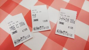 【富士市 グルメ ランチ】ナポリタン専門店パンチョ富士店