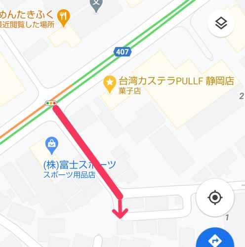 静岡市 スイーツ 台湾カステラPULLF静岡店 ダヤンテールblog