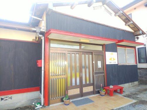 富士宮市 七富チーズ工房 ダヤンテールblog