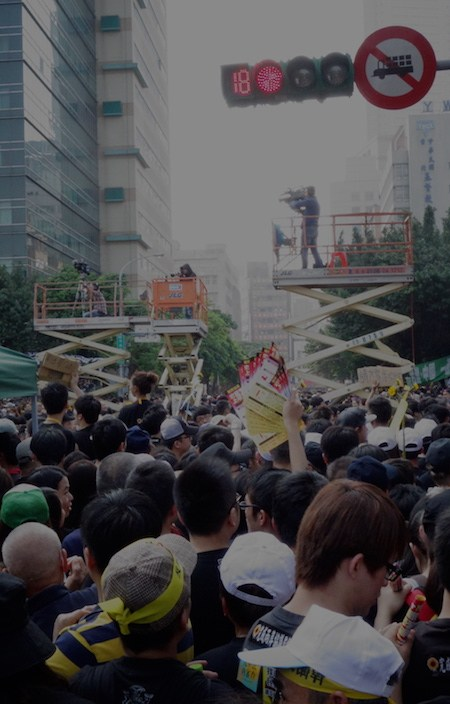 Frequent Protest Spaces In Taipei