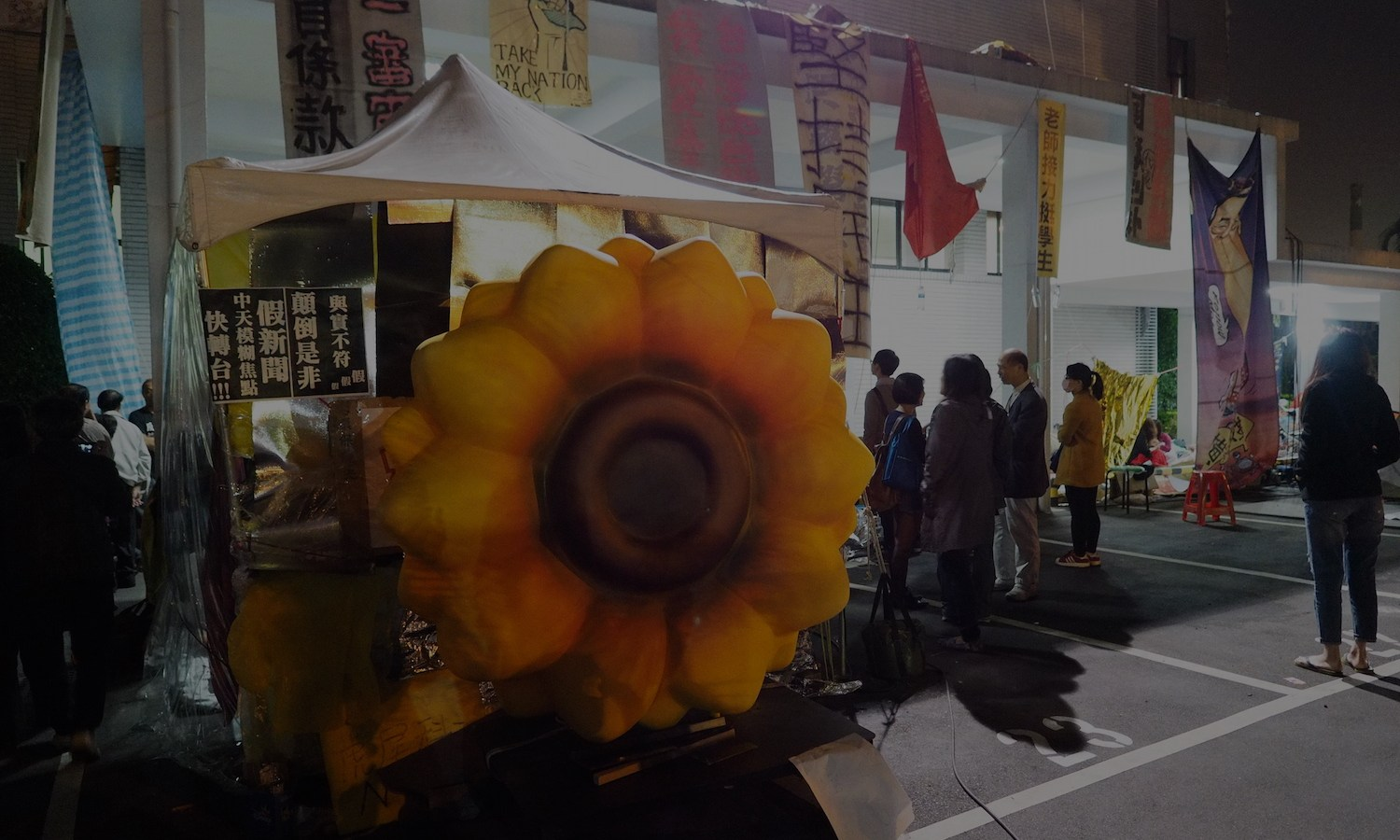 Why Did The Sunflower Movement Rupture The Everyday For Many Participants?
