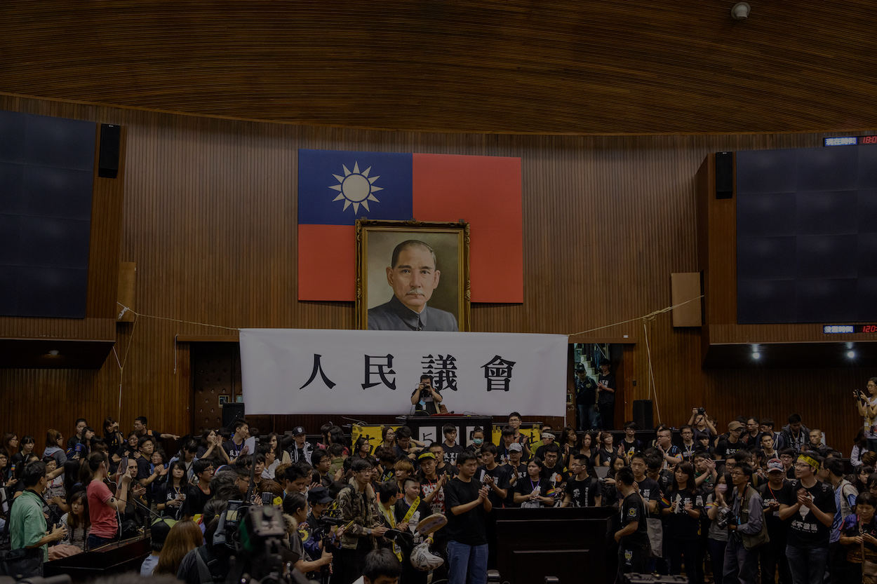 Report On The People's Assembly