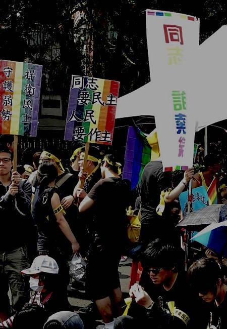 LGBTQ Participation In The Sunflower Movement