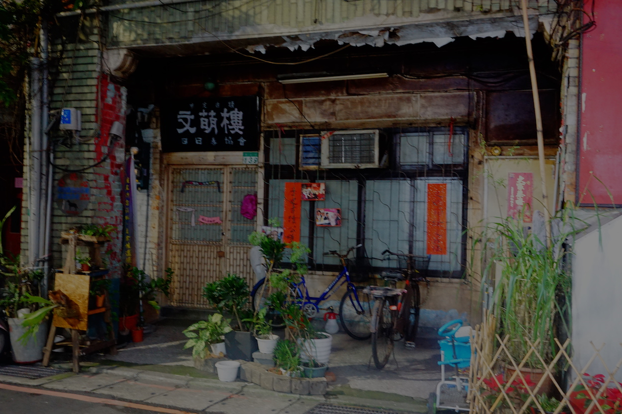 The Wenmeng Pavilion Struggle