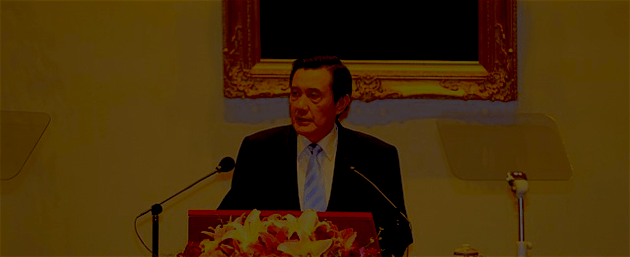 Ma Ying-Jeou's Speech On 329