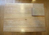200px-Sandpaper_Letters_1