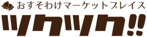 https://tsuku2.jp/invReg/000000134492