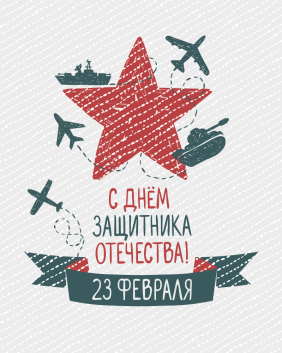 Russian Army Day. February 23