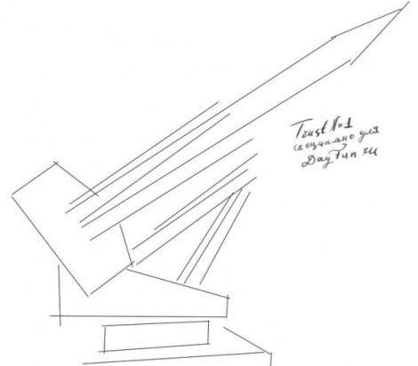Kalemle Bir Roket Nasil Cizilir Uzayda Adim Adim Roket Kalemi