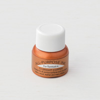 Stampin' Up! Bright Copper Shimmer Paint