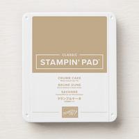 Stampin Up Classic Ink Pad Crumb Cake