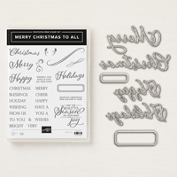 Stampin' Up! Merry Christmas to All Bundle
