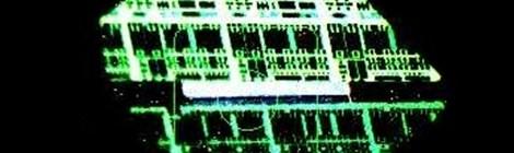 Destruyendo transistores a protonazos