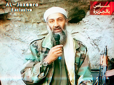 Osama bin Laden, post-9/11