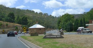 Tollhouse on highway entering Adelaide at the end of the freeway