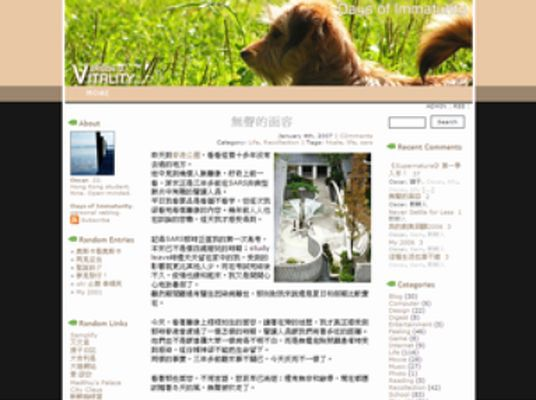 oscarbeing.net + 12th Layout: Vitality