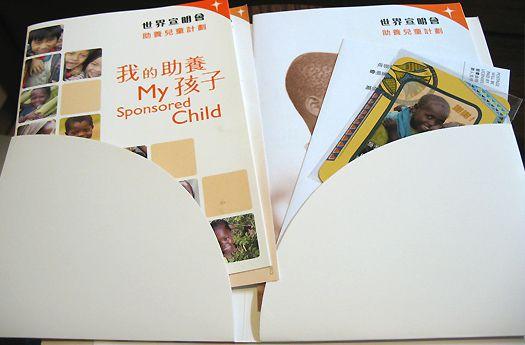 World Vision Child Sponsorship package