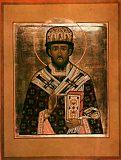Святитель Герман, архиепископ Казанский
