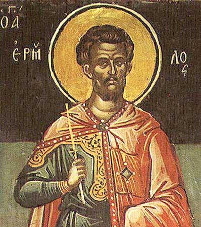 Ермолай Никомидийский