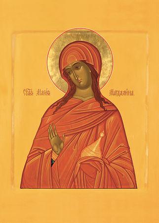 Kenetvivő és apostolokkal egyenlő Szent Mária Magdolna