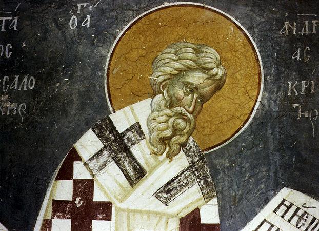 Αποτέλεσμα εικόνας για Ὁ Ἅγιος Ἀνδρέας ὁ Ἱεροσολυµίτης, Ἀρχιεπίσκοπος Κρήτης