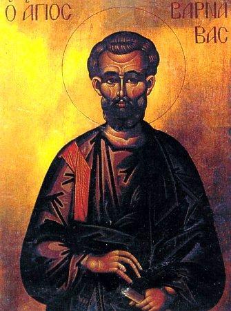 CB. Апостол Варнава