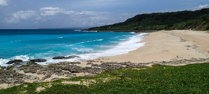 Kenting Nationalpark – Beachlife