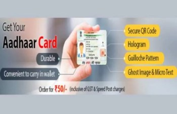HOW TO APPLY FOR THE AADHAAR PVC CARD