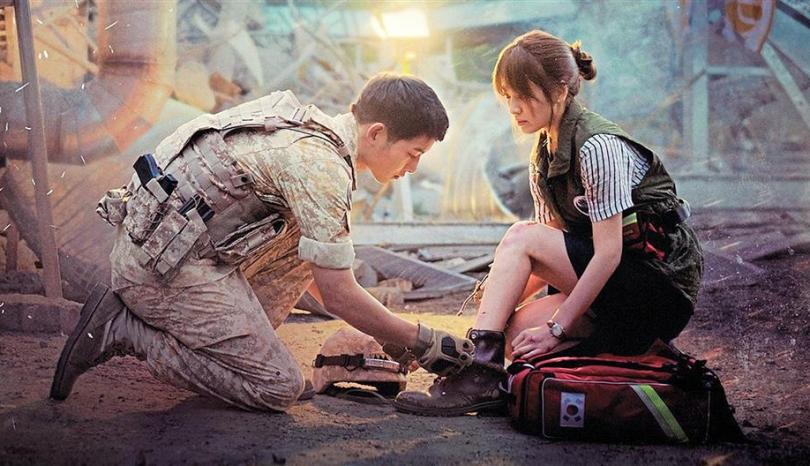 Drama: Descendants of the Sun (태양의 후예)
