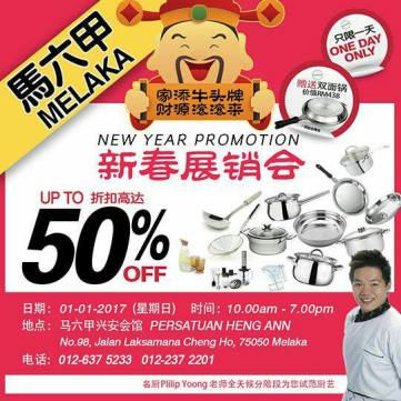 The Jesselton Girl Event: BUFFALO Lunar New Year Tour Celebration 2017