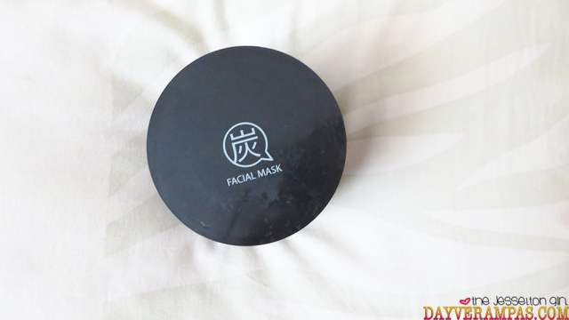 Hanaka (花恋肌) Charcoal Pores Reduce Facial Mask (冻亮扫黑面膜炭长)