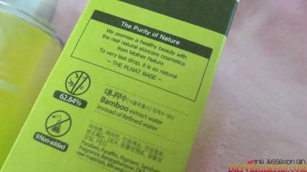 THE PLANT BASE Natural Solution Skin Essence