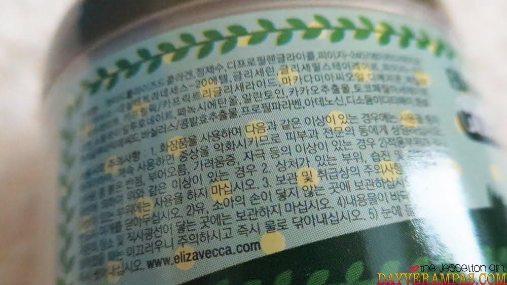Elizavecca Green Piggy Collagen Jella Pack