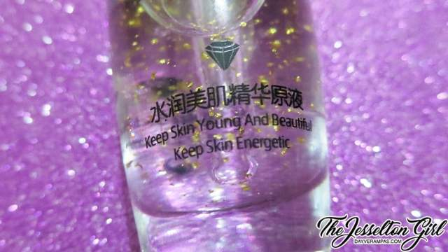 The Jesselton Girl Beauty on Budget: BIOAQUA 24K Gold Skin Care (Serum)