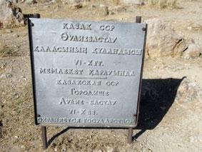 Аулие Бастау