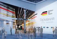 Макет павильона Германии на ЭКСПО-2017.