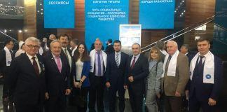 Представители немецкого этноса в преддверии XXVI сессии Ассамблеи народа Казахстана.