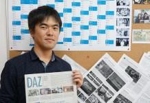 Сёдзи Китамура в редакции газеты ДАЦ.