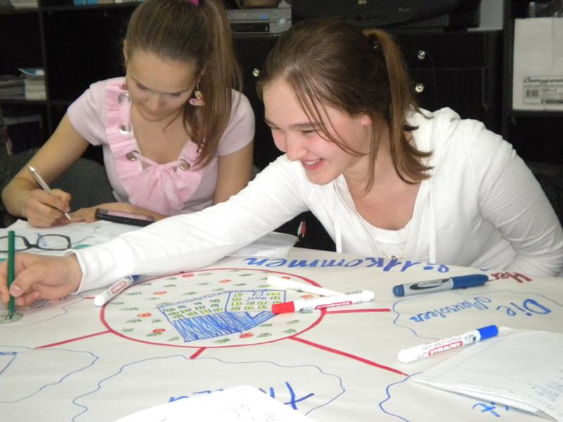 Молодежный лингвистический лагерь