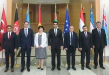 Диалог по обновленной Стратегии ЕС в Центральной Азии