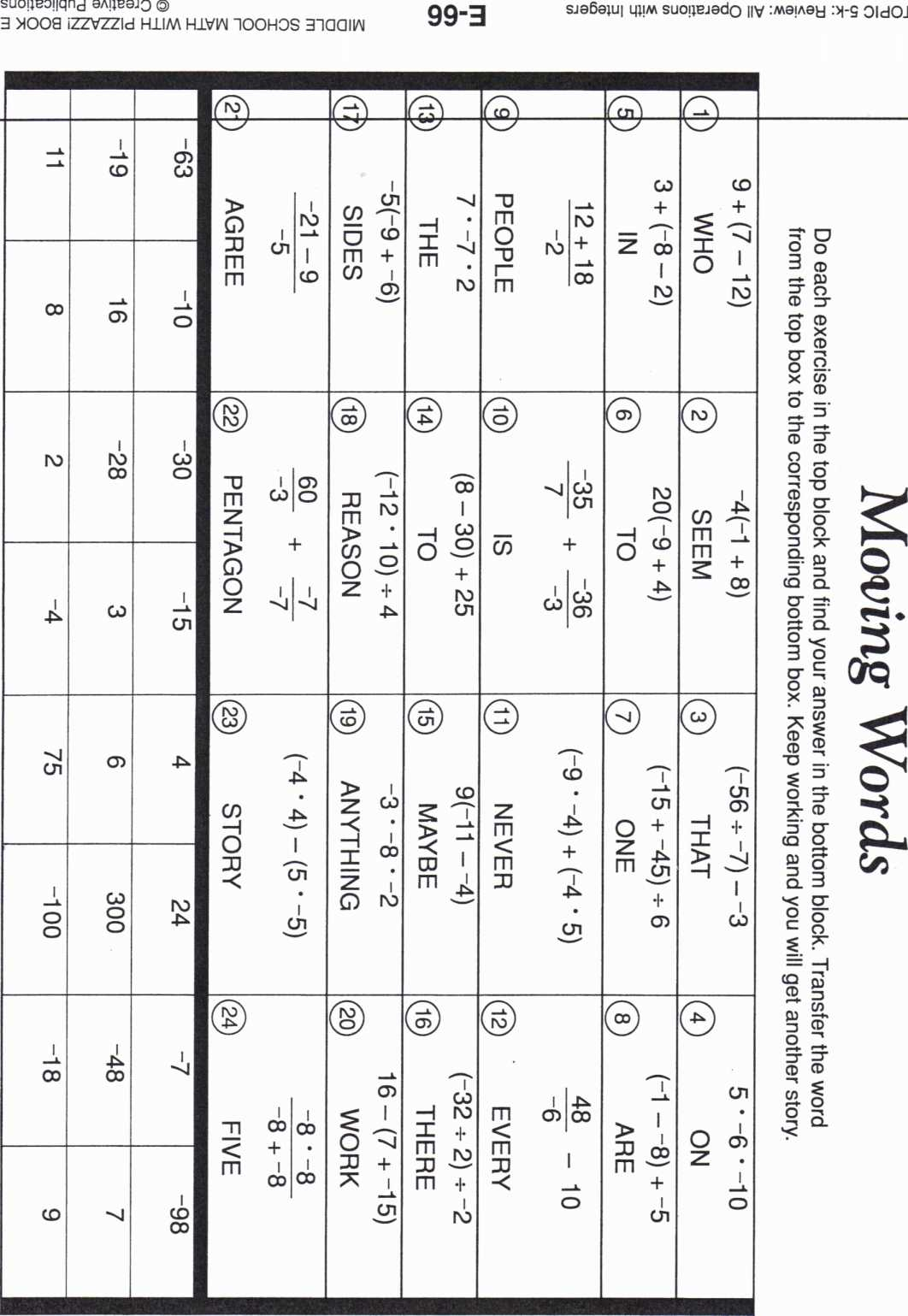 Math Spreadsheet Throughout Moving Words Math Worksheet