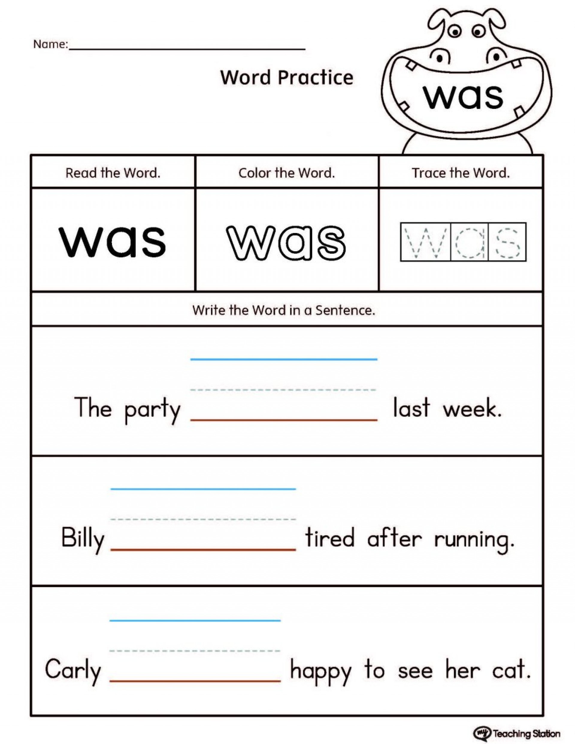 042 Kindergarten High Frequency Words Printable Worksheets