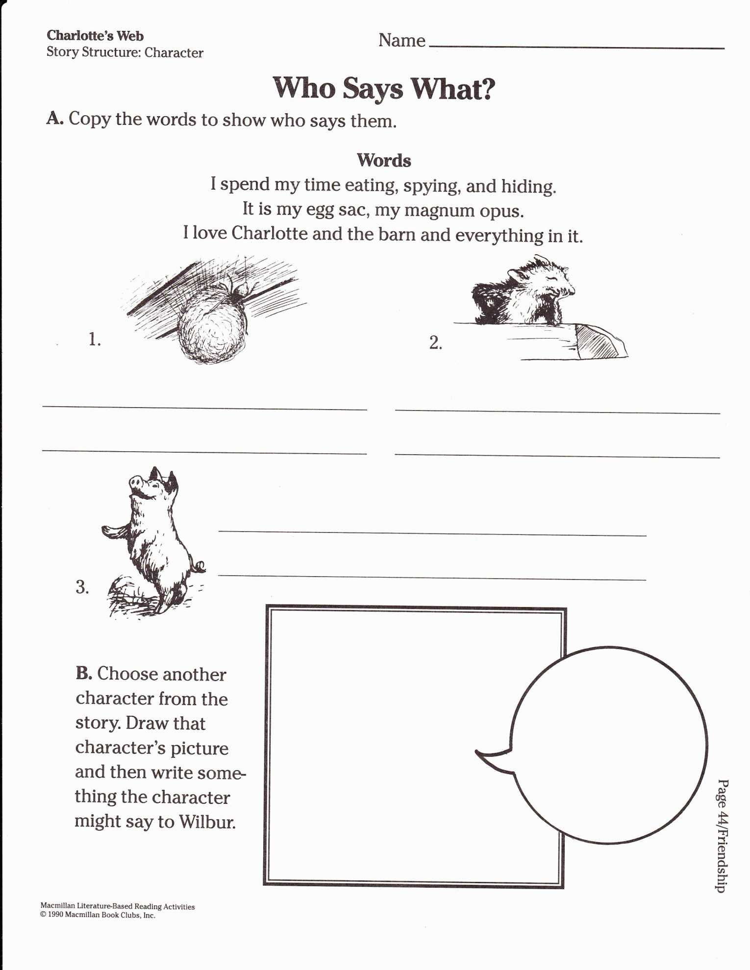 Books Never Written Math Worksheet Answers Take A Breather
