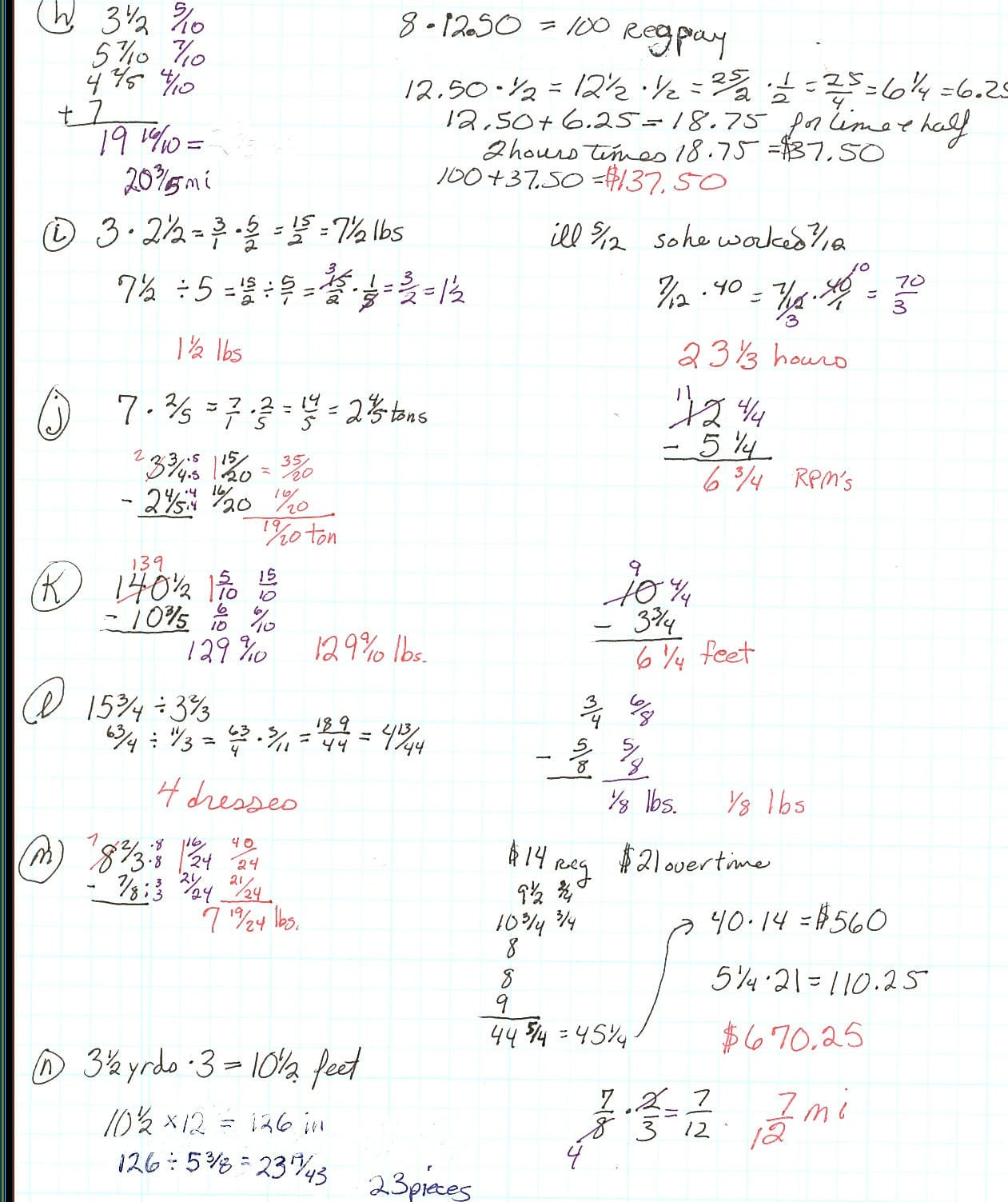 Properties Of Exponents Worksheet