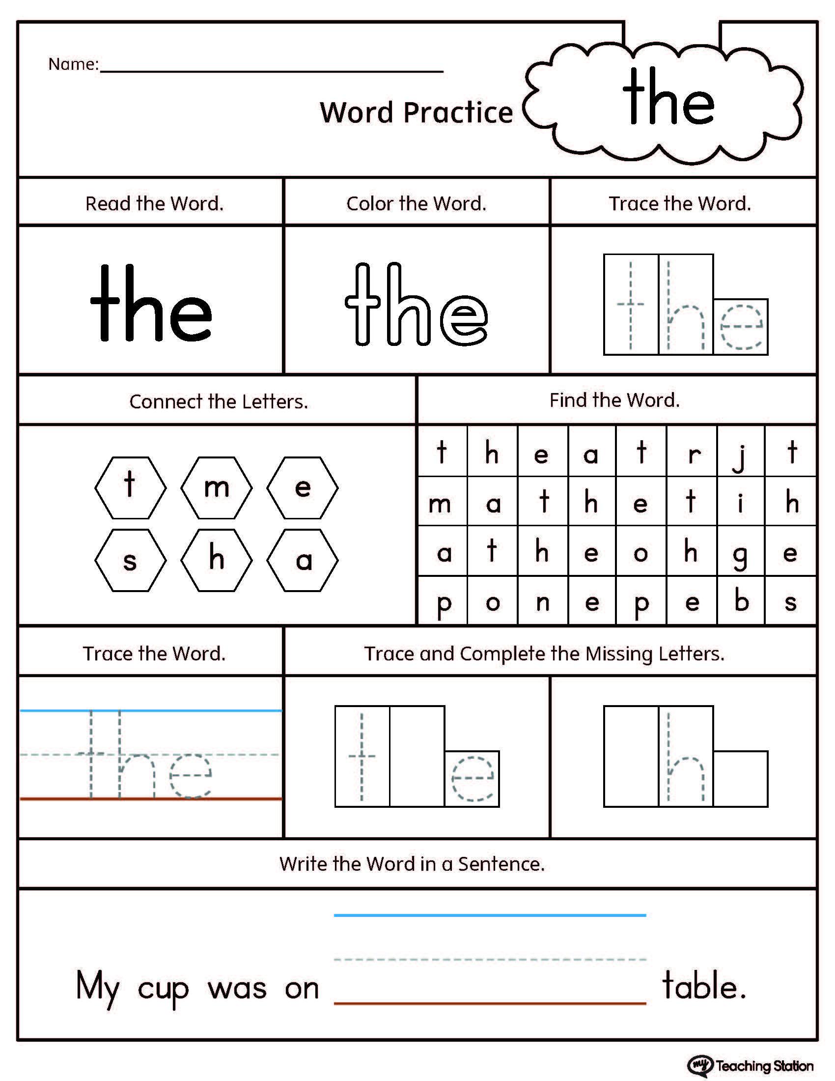 Kindergarten Word Worksheets